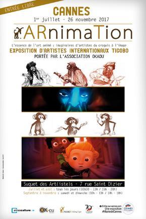 ARnimaTion-affiche